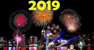 صورة صور للعام الجديد , صور رائعه لاستقبال العام الجديد