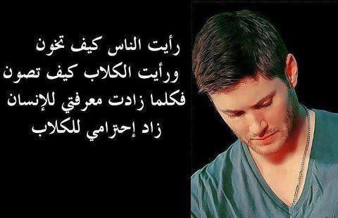 صورة اجمل الصور فيس بوك , صور فيس بوك جميلة ملهاش مثيل