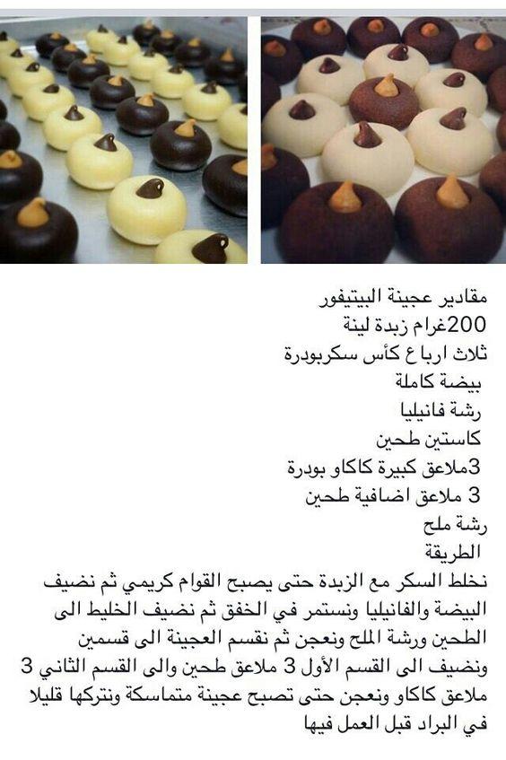 صور وصفات حلويات مصورة , اشهي واسهل الحلويات بالصور