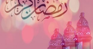 صورة صور عن رمضان , روعة صور الشهر الفضيل