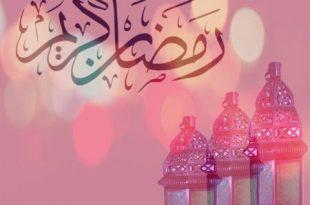 صور صور عن رمضان , روعة صور الشهر الفضيل