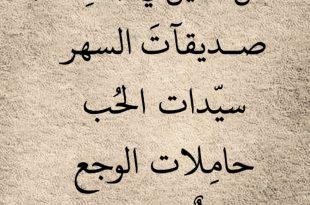 صورة اجمل كلام حب , احلي كلام وعبارات الحب الجميلة