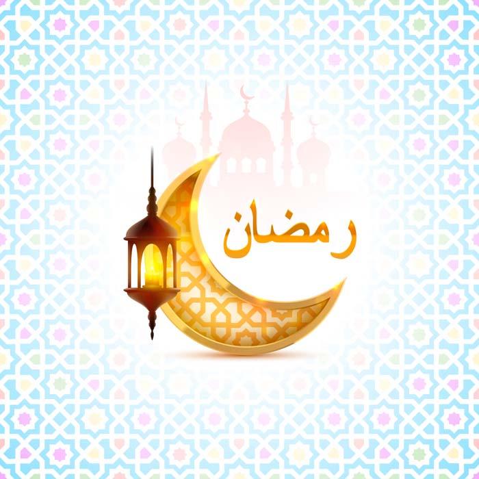 صورة صور تهاني رمضان , اجمل تهاني الشهر الكريم 3564 2