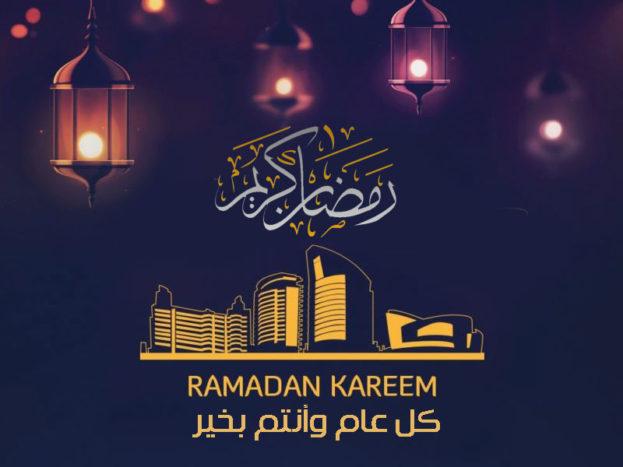 صورة صور تهاني رمضان , اجمل تهاني الشهر الكريم 3564 3