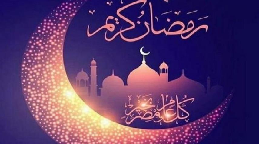 صورة صور تهاني رمضان , اجمل تهاني الشهر الكريم 3564 4