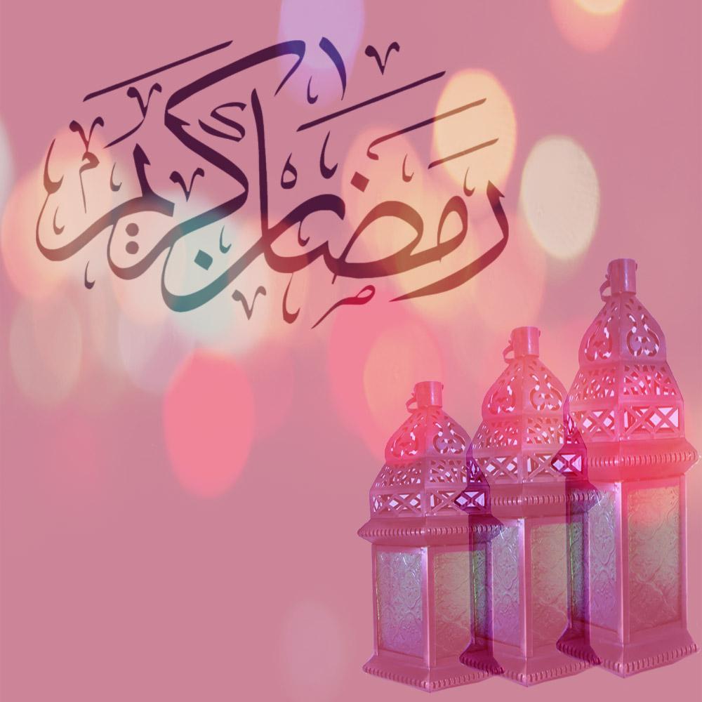 صورة صور تهاني رمضان , اجمل تهاني الشهر الكريم 3564 5