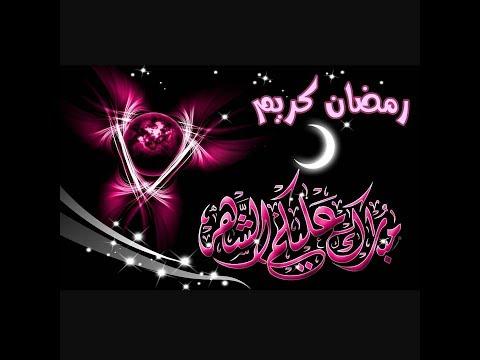 صورة صور تهاني رمضان , اجمل تهاني الشهر الكريم 3564 6