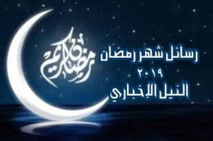 صور عبارات رمضان , روعة وجمال عبارات الشهر الفضيل
