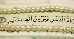 صور صور ليلة القدر , ليلة القدر اجمل ليالي رمضان