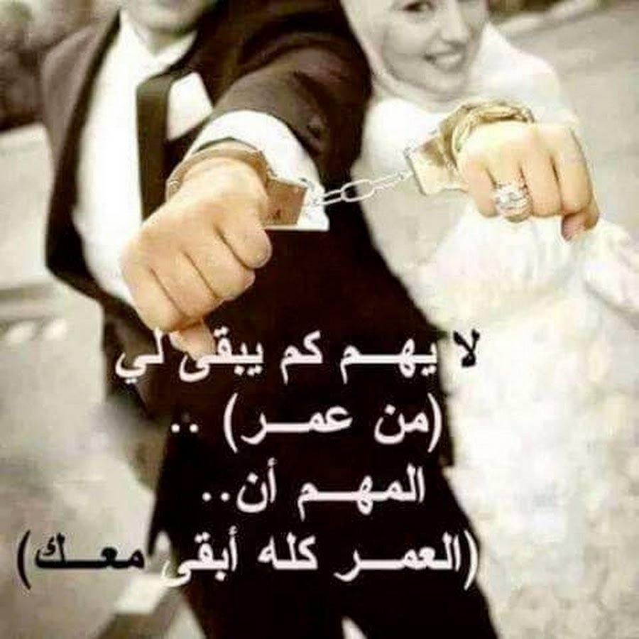 صورة صور حب للمتزوجين , اجمل صور حب بين الزوجين