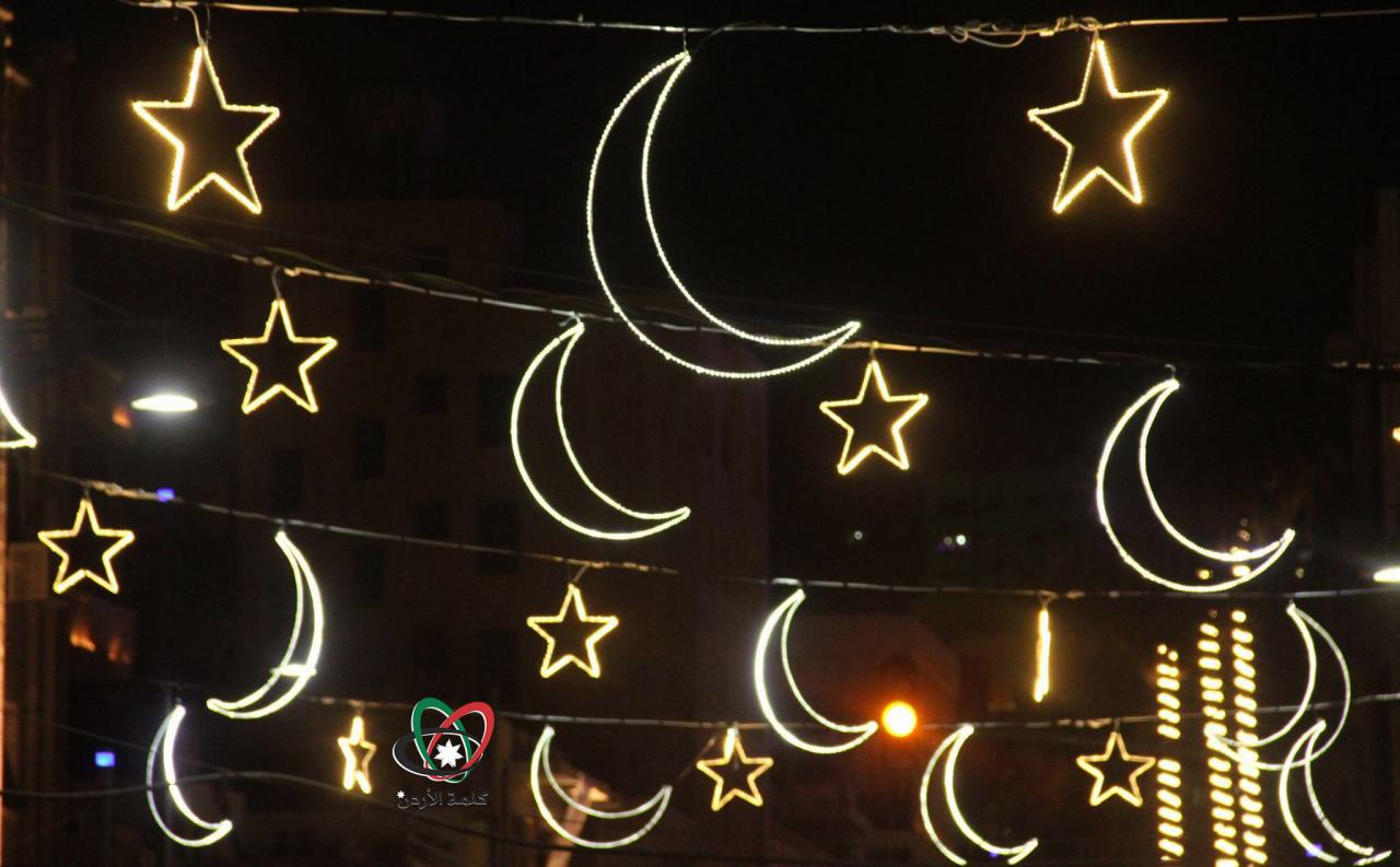 اشكال هلال ونجوم لزينه رمضان