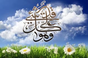 صورة صور خلفيات اسلامية , اجمل خلفيات واسلاميات رائعه