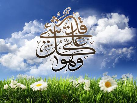 صور صور خلفيات اسلامية , اجمل خلفيات واسلاميات رائعه