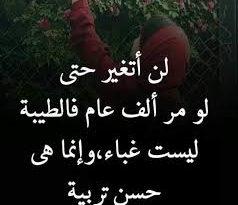 صورة صور من الفيس بوك , صور فيسبوكية روعة