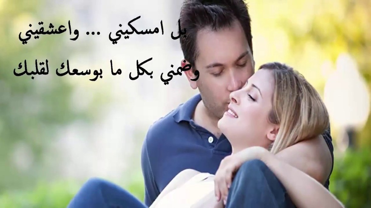 صورة كلام عشق للحبيب , اروع كلمات عشق الحبيب