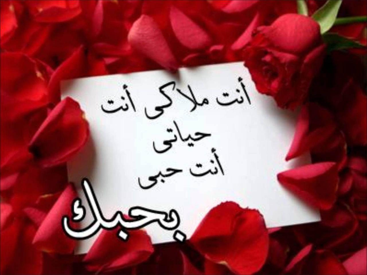 صورة رسائل مسائيه روعه 12452 8