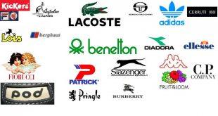 شعارات الماركات واسمائها