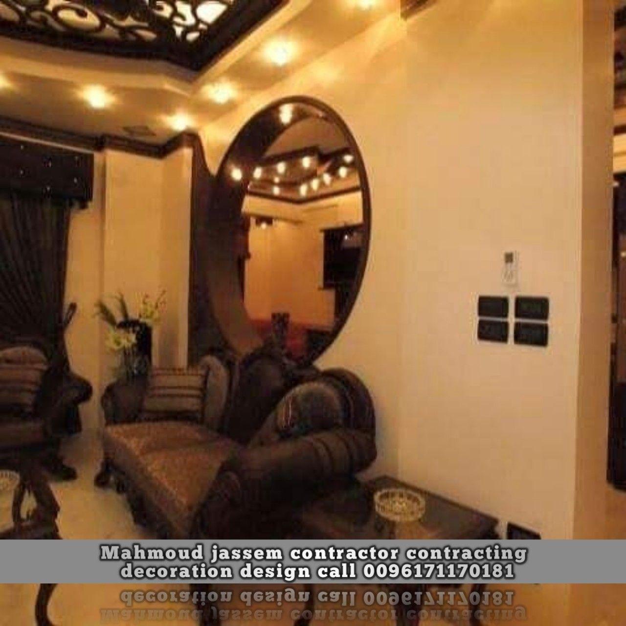 صورة اجمل ديكور منازل 12652 8