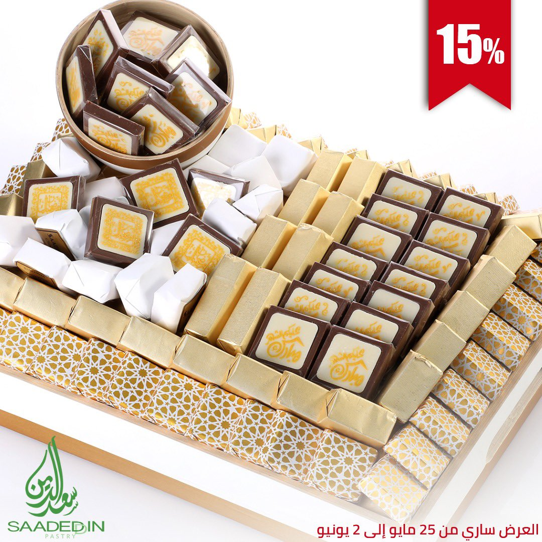 Mamoul Mix Assorted Arabic Pastries From 4