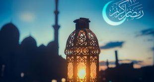 شهر رمضان 2019،معلومات عن شهر رمضان 2019