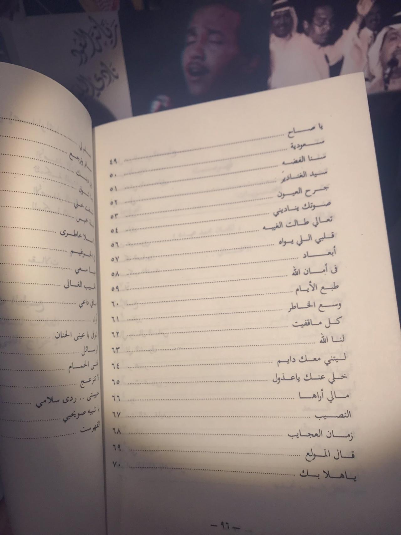قلبي وطن خروج On Twitter الله
